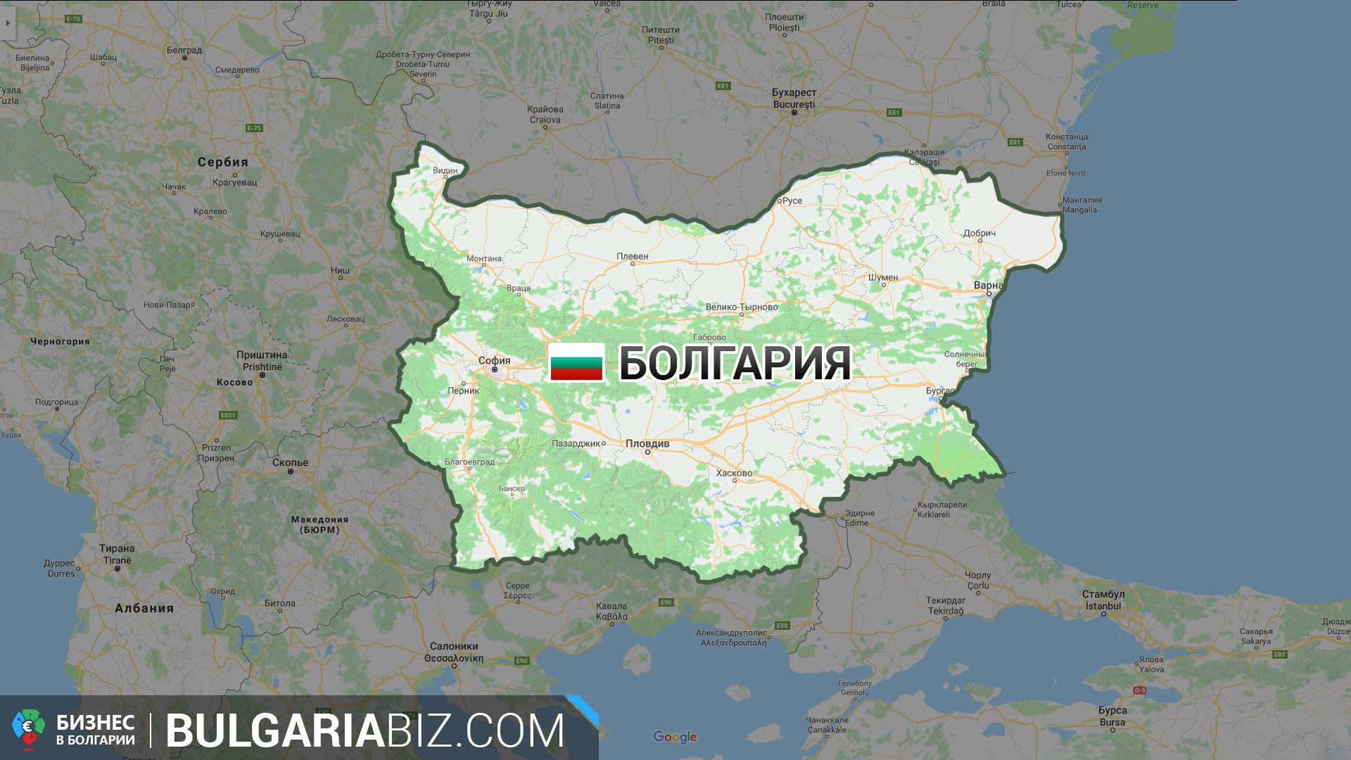О Болгарии в целом